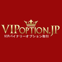 VIPオプション