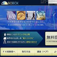 BOBOX知恵袋