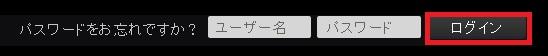 ログインフォームの画像